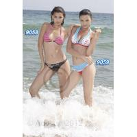 Buy cheap Halter 9058&9059 from wholesalers