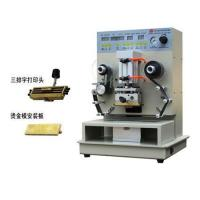 Buy cheap TH-Q3 pneumatic code stamping machine from wholesalers