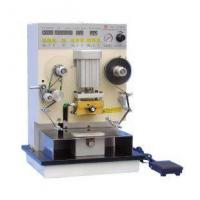 Buy cheap TH-Q pneumatic hot stamping machine from wholesalers