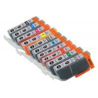 Buy cheap Compatible ink cartridge PGI-9 Series from wholesalers
