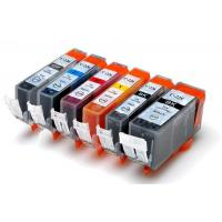 Buy cheap Compatible ink cartridge PGI-225 CLI-226 from wholesalers