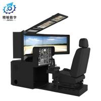 Buy cheap 5D/7D/9D/12D Cinema Chair Motion simulator with dynamic platform from wholesalers