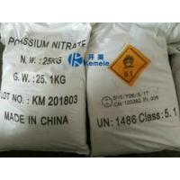 Buy cheap Nitrate Potassium Nitrate from wholesalers
