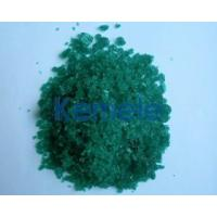 Buy cheap Nitrate Nickel Nitrate Hexahydrate from wholesalers