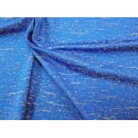 Buy cheap Nano fabric BK1609004 from wholesalers