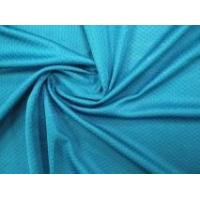 Buy cheap Nano fabric BT1509007 from wholesalers