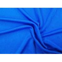 Buy cheap Nano fabric BK1510002 from wholesalers