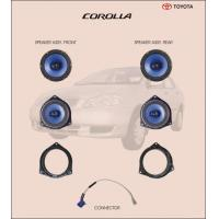 Buy cheap speakers series COROLLA from wholesalers