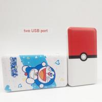 Buy cheap Carton logo printing power bank from wholesalers