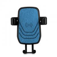 Buy cheap wireless charger car bracket from wholesalers