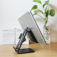 Buy cheap Wireless charger aluminium phone holder from wholesalers
