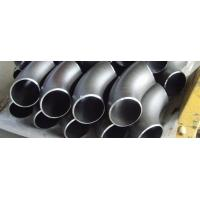 Buy cheap Carbon Steel Buttweld Fittings from wholesalers