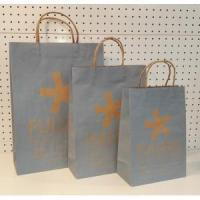 Buy cheap Brown Paper Bags Wholesale from wholesalers