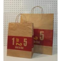 Buy cheap Brown Paper Shopping Bags from wholesalers