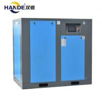 Best Variable Frequency Direct Driven Screw Compressor wholesale
