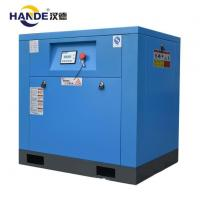 Best Permanent Magnet Variable Frequency Air Compressor wholesale
