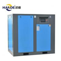 Buy cheap Chinese Manufacturers Sale For Industrial Air Compressors from wholesalers