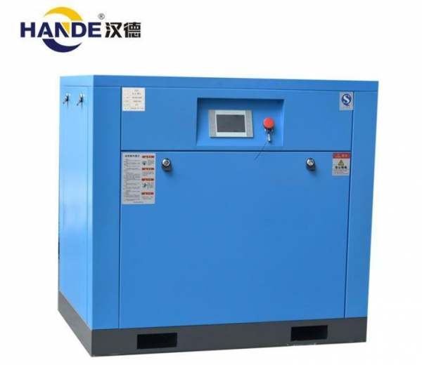 Cheap 10hp Variable Frequency Factory Price Air Compressor for sale