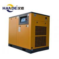 Best Centrifugal Screw Air Compressor Suppliers wholesale