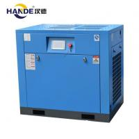 Buy cheap 10 Bar Magnetic Screw Air Compressor from wholesalers