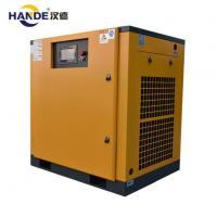 Buy cheap PM VSD Air Compressor from wholesalers