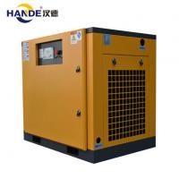 Buy cheap 15hp PM Series Screw Compressor from wholesalers