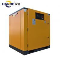 Buy cheap Permanent Magnet VSD Air Compressor from wholesalers