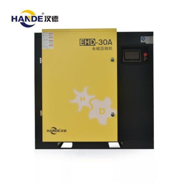 Cheap 30hp22kw Screw-type Air Compressor for sale