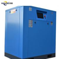Best 37kw 50hp Silent 3 Phase Pm Screw Air Compressor wholesale