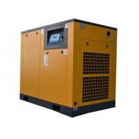 Best Cheap 45kw Stationary Electric Screw Air Compressor wholesale