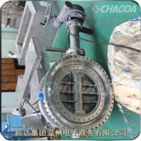 Best Cryogenic Butterfly Valve wholesale