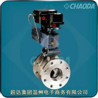 Pneumatic Actuated Flanged V Type Ball Valve