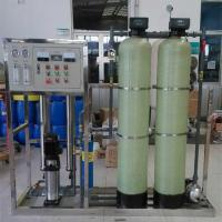 Best Brewery distillery water purification device reverse osmosis water treatment machine wholesale