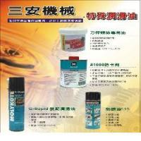 Quality specialty lubricants wholesale