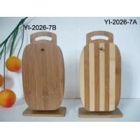 Quality Bamboo Cutting Board Set wholesale